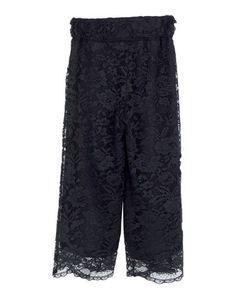 Повседневные брюки Maurizio Collection