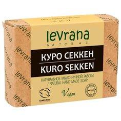 Мыло кусковое Levrana Куро