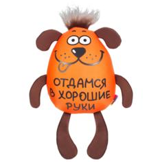 Игрушка-подушка Maxitoys Собака