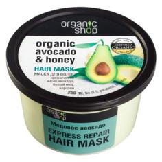 Organic Shop Маска для волос