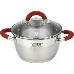 Кастрюля Vitesse VS-2034