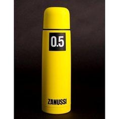 Термос желтый 0.5 л Zanussi Cervinia (ZVF21221CF)