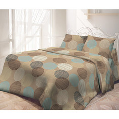 Комплект постельного белья Самойловский текстиль 1,5 сп, бязь, с наволочками 70х70 (713555)