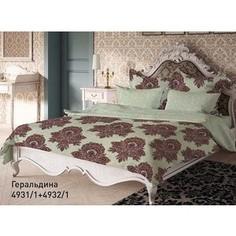 Комплект постельного белья Волшебная ночь 1,5 сп, сатин, Геральдина с наволочками 50x70 (188407)