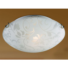 Потолочный светильник Sonex 308