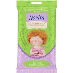 Влажные салфетки NOVITA для лица Gapchinska 15 шт для снятия макияжа с увлажняющим биотоником