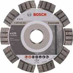Диск алмазный Bosch 125х22.2 мм Best for Concrete (2.608.602.652)