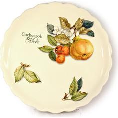 Тарелка обеденная Nuova Cer Итальянские фрукты (NC7410_2_1-CEM-AL)