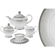 Чайный сервиз 23 предмета на 6 персон Midori Вуаль белая (MI2-K6986-Y3/23-AL)