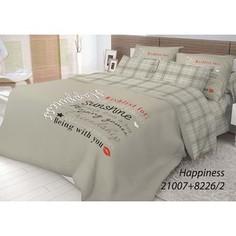 Комплект постельного белья Волшебная ночь Евро, ранфорс, Happiness с наволочками 70x70 (702219)