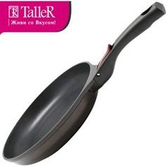 Сковорода со съемной ручкой d 28 см Taller (TR-4134)