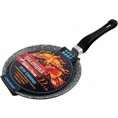 Сковорода для блинов d 22 см Традиция Мрамор (ТМ6221)
