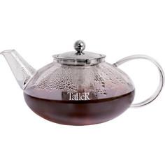 Заварочный чайник Taller Эринтон (TR-1372)