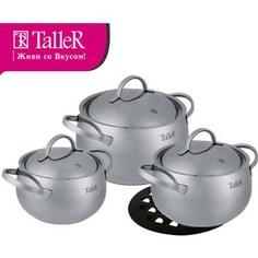 Набор посуды 7 предметов Taller Стаут (TR-1037)