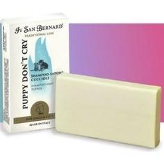 Шампунь-мыло Iv San Bernard Traditional Line Puppy Dont Cry Shampoo - Soap Puppies Без слез для щенков и котят 75 гр