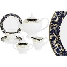 Чайный сервиз 21 предмет на 6 персон Emerald Олимпия (E5-14-234/21-AL)