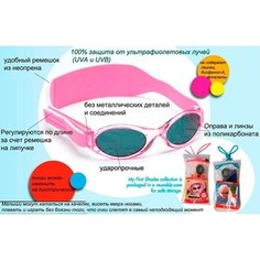 Cолнцезащитные очки Real Kids детские Hade от 0-2 лет (024BLACK)