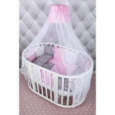 Комплект в кроватку AmaroBaby 19 предметов (7+12 подушек-бортиков) МЕЧТА (серый/розовый,поплин/бязь)