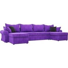 Диван Лига Диванов Элис велюр фиолетовый с черными подушками П- образный