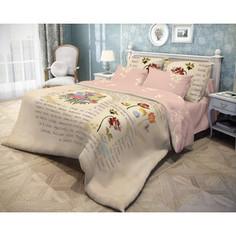 Комплект постельного белья Волшебная ночь 2 сп, бязь, Tulips (710576)