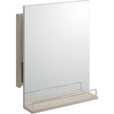 Зеркало Cersanit Smart 50 выдвижное, ясень (B-LS-SMA-sm)