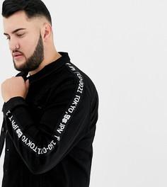 Джинсовая куртка с полосками Only & Sons - Черный