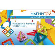 Магнитный конструктор «Магнитой», 8 треугольников