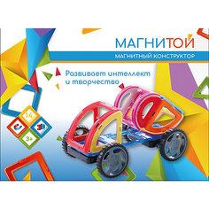 Магнитный конструктор «Магнитой» Машинка, 14 деталей