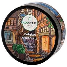 Крем-масло для тела EcoCraft
