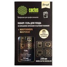 Набор cactus CSP-S3004B