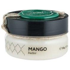 Масло для тела Huilargan Манго