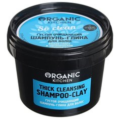 Organic Shop шампунь-глина
