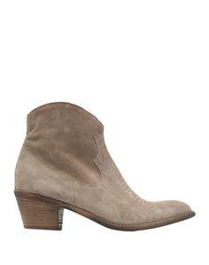 Полусапоги и высокие ботинки Stefano Costa