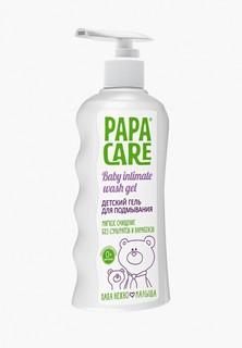 Гель для купания Papa Care