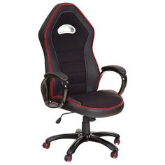 Компьютерное кресло HALMAR Enzo