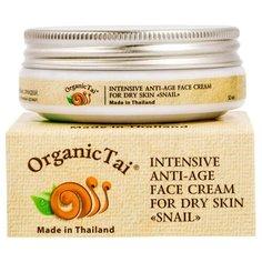 Крем Organic TAI Snail для