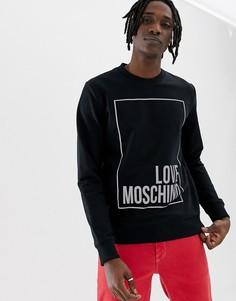Свободный свитшот со светоотражающей отделкой и логотипом Love Moschino - Черный