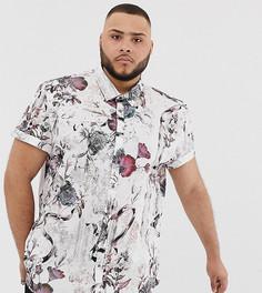 Светло-бежевая поплиновая приталенная рубашка с цветочным принтом River Island Big & Tall - Кремовый
