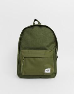 Рюкзак цвета хаки вместимостью 24 л из фактурной ткани Herschel Supply Co Classic - Зеленый
