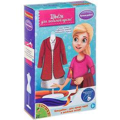 Набор для творчества Bondibon Шьем для любимой куклы