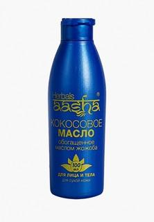 Масло для тела Aasha Herbals