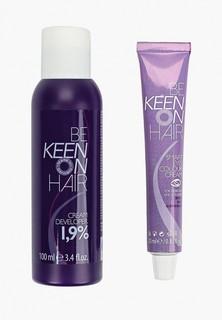 Набор для макияжа бровей Keen