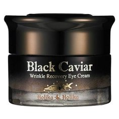 Крем Holika Holika Black Caviar