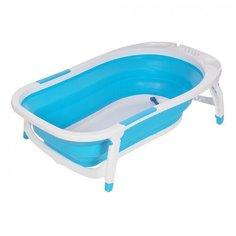 Ванночка Pituso складная 8833