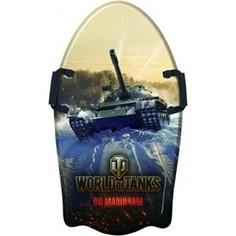 Ледянка Disney World of Tanks 92см (Т59097)