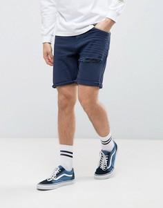 Темно-синие эластичные джинсовые шорты узкого кроя с рваной отделкой ASOS - Синий
