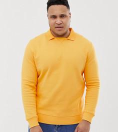 Желтый свитшот с воротником-поло ASOS DESIGN Plus - Желтый