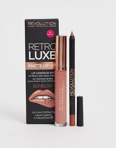 Карандаш для губ и помада Revolution Retro Luxe - Розовый