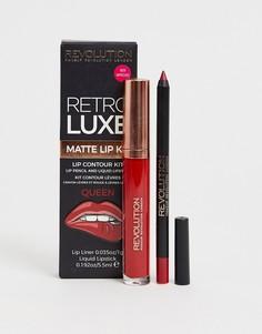 Набор средств для губ с матовым эффектом Revolution Retro Luxe Queen - Красный