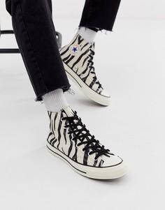 Кеды с принтом зебра Converse Chuck 70 - Бежевый